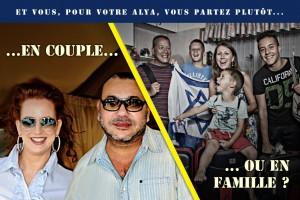 L'Alya-en-famille-ou-en-couple