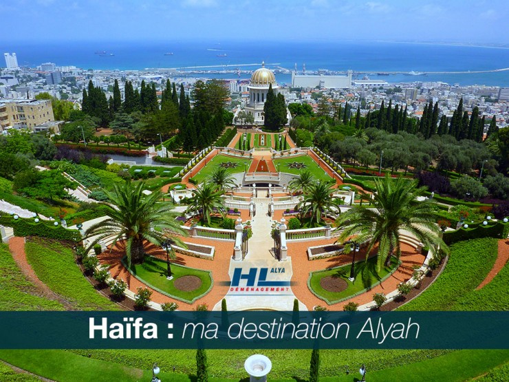 haifa-ma-destination-Alyah