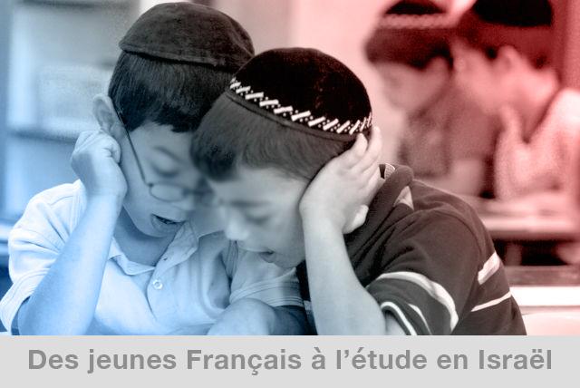 jeunes étudiants juifs francais en israel