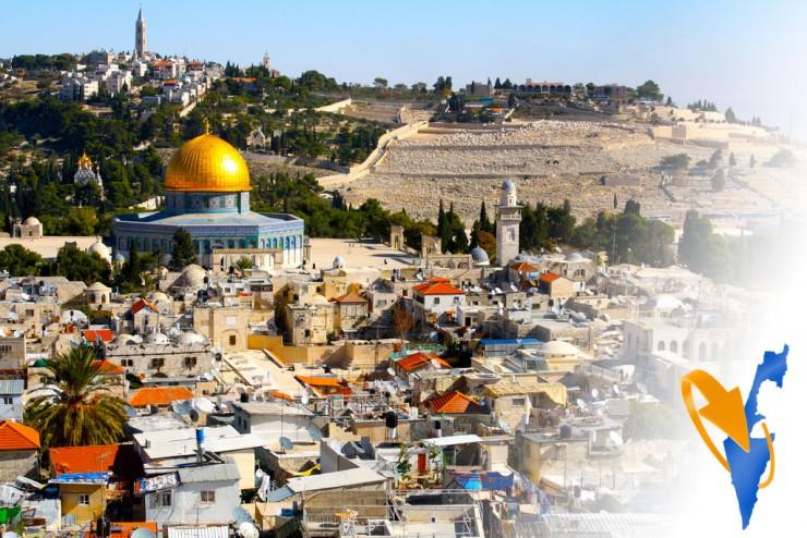 les-guides-en-israel-alya-immo