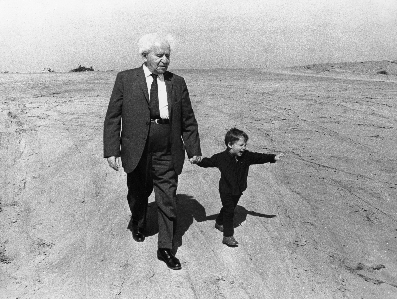 David Ben Gourion : dirigeant et figure paternelle