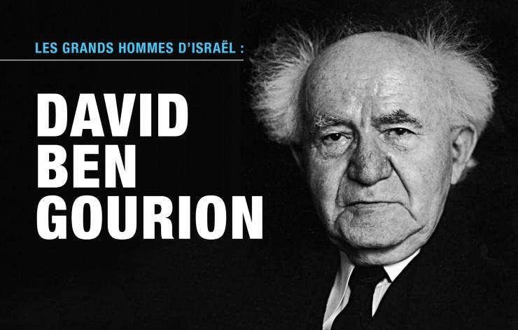 les grands israéliens : David Ben Gourion