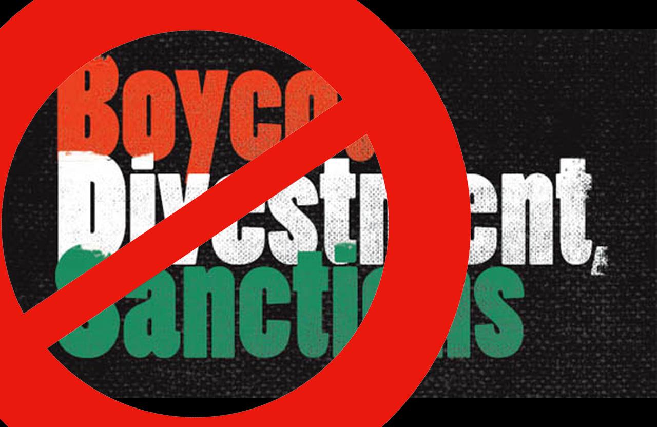 non-au-boycott-d_israel